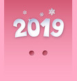 new year postcard with pig nose vector image vector image