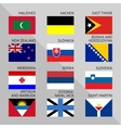 Flags of world flat Set number 12 vector image vector image