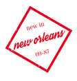 new in new orleans rubber stamp vector image vector image