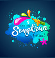 songkran festival of thailand holiday vector image vector image