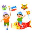 kodomo no hi children day set vector image vector image
