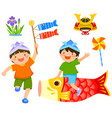 kodomo no hi childrens day set vector image vector image