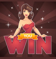 you win game background with image of beautiful vector image vector image