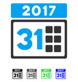 2017 year last month day flat icon vector image