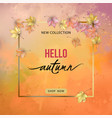 autumn watercolor banner vector image
