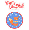 merry christmas and winter fox in sweater vector image vector image