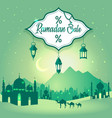 ramadan sale background flyer design with sale vector image vector image