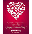 Red valentines day greeting card with white heart vector image vector image