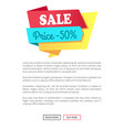 sale price 50 off half promo web poster vector image vector image