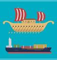 ship boat sea symbol vessel travel industry vector image vector image