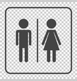 man and woman icon on isolated background modern vector image vector image