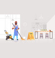 man mopping floor african american male cleaner in vector image vector image