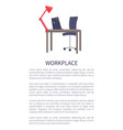 workplace design table with computer laptop chair vector image vector image