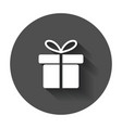 gift box icon flat with long shadow vector image
