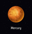 solar system object mercury vector image
