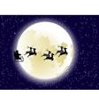 Flying Santa and Full Moon2 vector image vector image