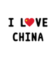 I lOVE CHINA2 vector image vector image
