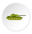 tank icon circle vector image