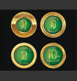 10 years warranty golden labels collection 7 vector image vector image