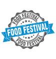 food festival stamp sign seal