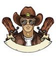 hand drawn sketch cowboy icon vector image vector image