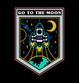space patches vector image vector image