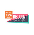special discount price isolated sticker vector image vector image