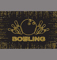 bowling pins gold color lights silhouette on dark vector image vector image