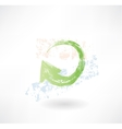 Brush green update aroow icon vector image vector image