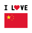 I lOVE CHINA4 vector image vector image
