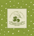 label for green olives with olive twig vector image vector image