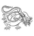 stylised dragon vector image vector image