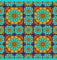 arabic ornamental pattern vector image