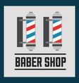 baber shop design vector image vector image