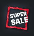 super sale red frame banner vector image vector image
