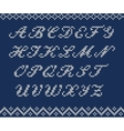 Christmas Knitted font 1 vector image vector image