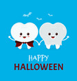 cute happy smiling funny tooth vector image vector image