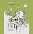 drawing sketch qolsharif mosque vector image vector image
