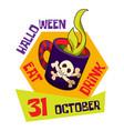 halloween drink logo cartoon style vector image
