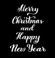 merry christmas and happy new year modern vector image vector image