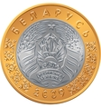 obverse new Belarusian Money two ruble coin vector image vector image