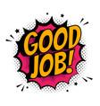 good job work comic text sound effects pop art vector image vector image