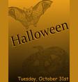 halloween card image vector image