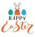 happy easter text greeting card rabbit silhouette vector image vector image