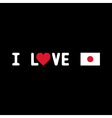 I lOVE JAPAN3 vector image vector image