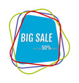 big sale sticker with abstract colorful lines vector image