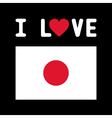 I lOVE JAPAN4 vector image vector image