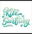 kitesurfing lettering logo in graffiti style vector image