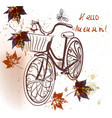 cute fake bicycle and maple leafs vector image vector image