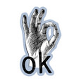 hand drawn ok hand gesture vector image